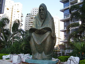 "Farhud - Monument ""Prayer"" in Ramat Gan in memory of the Jews who were killed in Iraq in the Pogrom ""Farhud"" (1941) and in the 1960s"