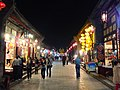 Pingyao, Jinzhong, Shanxi, China - panoramio (14).jpg