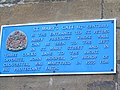 Plaque on St Marys Gate - geograph.org.uk - 694115.jpg