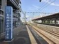 Platform of Fukuma Station 5.jpg