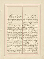 Platt Amendment - Wikipedia, the free encyclopedia