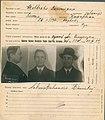Policijski karton Ševčenko Dimitrija.jpg
