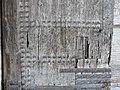 Porta de Serrans P1140134.JPG