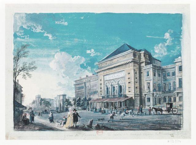 Королевская академия музыки в 1790 году