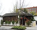 Portland Classical Chinese Gardens entrance.JPG