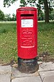Post box on Well Lane, Rock Ferry.jpg