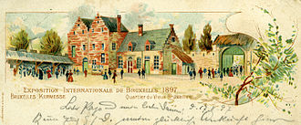 Colonial exhibition - Postcard from Brussels International