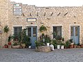 Potted plants at a bakery of Areopoli - panoramio.jpg
