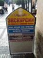 Praha, ekskursii - panoramio.jpg