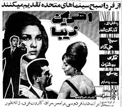 Pretty Foe Movie Poster 1962.jpeg