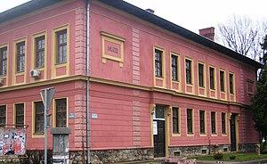 Prijedor Museum