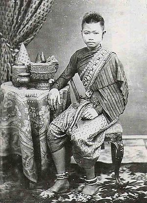 Daksinajar - Image: Princess Thaksincha Naradhiratbuttri