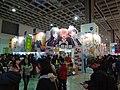 Proware Multimedia booth, Taipei International Comics & Animation Festival 20160211.jpg