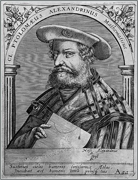 Archivo:Ptolemy 16century.jpg