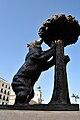 Puerta del Sol Símbolo de Madrid.jpg