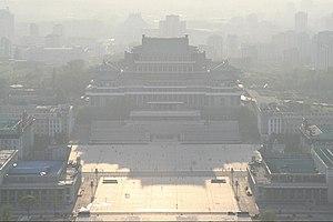 Kim Il-sung Square - Image: Pyongyang, Kim Il sung square
