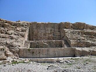 Qadamgah (ancient site) - Qadamgah monument