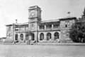 Queensland State Archives 2690 Post and Telegraph Offices Margaret Street Toowoomba c 1890.png