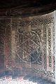 Qutb Minar Complex Photos DSC 0118 1.JPG