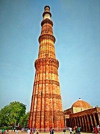 Resultado de imagen de qutub minar