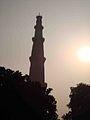 Qutub Minar 77.jpg