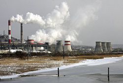 RIAN archive 362412 Artemovsk thermal power station, Primorye.jpg