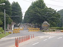 ROK Army 1st Infantry Division HQ - Main gate 01.JPG