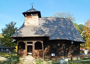 RO B Village Museum Rapciuni church 5.jpg
