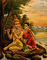 Radha listening to Krishna's flute playing seated by a shore Wellcome V0045056.jpg