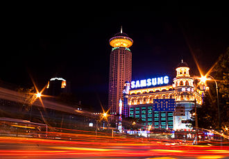 Radisson Blu Hotel Shanghai New World - The hotel at night, 2009