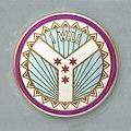 Rahm Emanuel, 55th Chicago Mayor Commemorative Coin - reverse.jpg