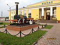 Railway station in Belov 1711.JPG