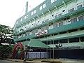 Rajiv Gandhi Indor Stadium Entrance.JPG