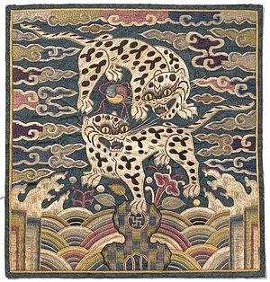 Mandarin square - Korean rank badge, 1850-1900, Victoria & Albert Museum (no. FE.272-1995)