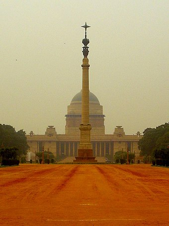 Rashtrapati Bhavan is the official residence of the President of India and is the largest residence of any head of state in the world. Rashtrapati Bhavan (Dehli).jpg