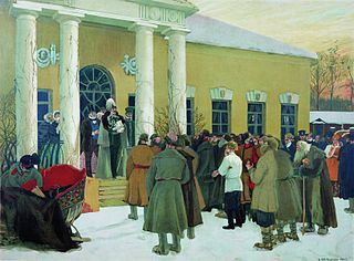 Emancipation reform of 1861 The first and most important of liberal reforms passed by Tsar Alexander II of Russia, which effectively abolished serfdom throughout the Russian Empire