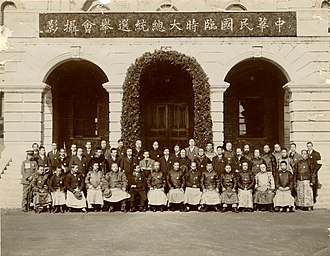 Republic of China provisional presidential election, 1911 - Image: Republic of China presidential election, 1911