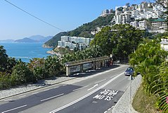 Repulse Bay Road 2015.jpg