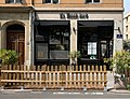 Restaurant Le Book-Lard au 144 rue Duguesclin (Lyon) à l'angle avec la rue Amédée-Bonnet.jpg