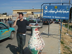 Rafah Border Crossing - Rafah land port in 2009