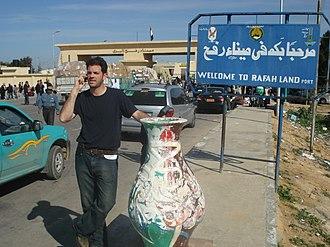 Rafah Border Crossing - Rafah land port in 2009