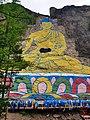 Rock painting of Buddha. Khorinsky district.jpg