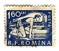 Romania-postage-stamp-track 3320537119 o (45563918644).jpg