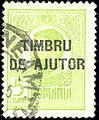 RomaniaWarTaxStamp1915232.jpg