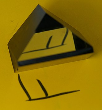 Pentaprism - An image as seen through a roof pentaprism. This is looking in through the eyepiece plane.