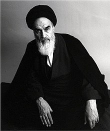 Islamic government governance of the jurist wikipedia ruhollah khomeini anti secularism leader of iranian revolution sciox Choice Image