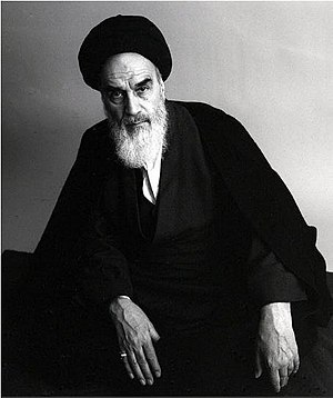 Islamic Principlism in Iran - Ayat. Khomeini led Islamic revolution. It was the first step to found a constitution based on Islamic rules (see: Political Islam)