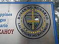 Rosario,SanJuan,Batangasjf7780 23.JPG