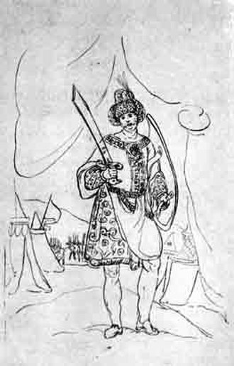 Islam in Georgia (country) - Rostom of Kartli, a Muslim Georgian ruler of the 17th century appointed by the Iranian Safavids.