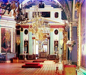 Dimitry of Rostov - Image: Rostov sheremetev chapel